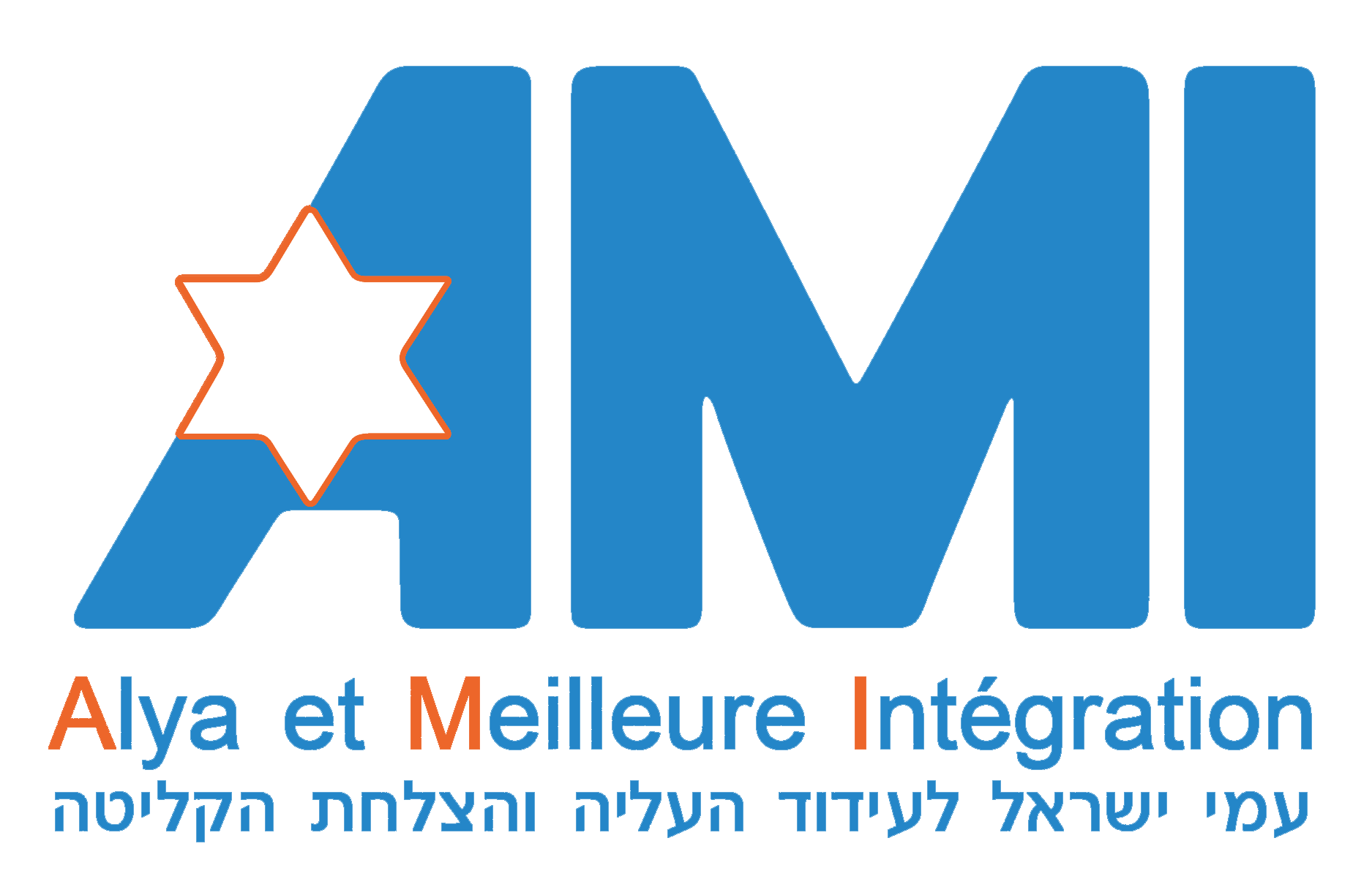 AMI_Israel_logo_Final_HD